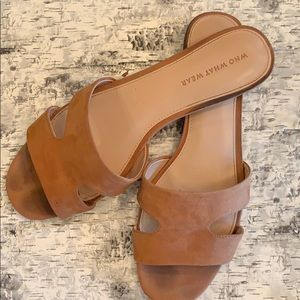 Brown slip on faux suede